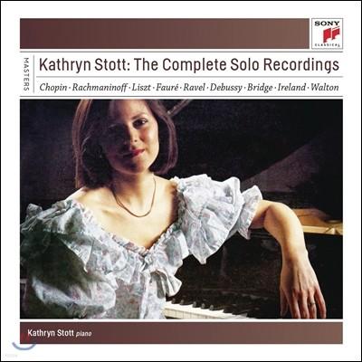 Kathryn Stott 캐서린 스토트 소니 솔로 레코딩 전집 (The Complete Solo Recordings - Chopin / Rachmaninov / Liszt / Debussy)