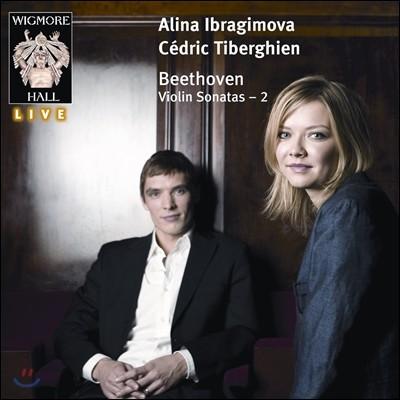 Alina Ibragimova 베토벤: 바이올린 소나타 2, 5, 10번 (Beethoven: Violin Sonatas Volume 2)