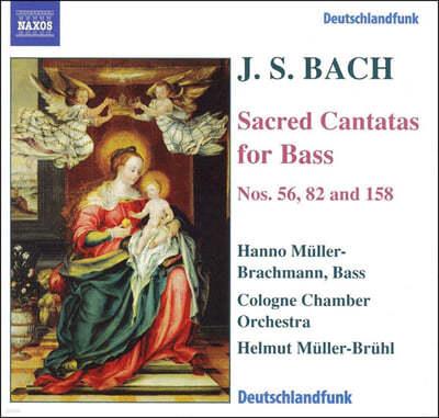 Bach : Bass Cantatas BWV 56ㆍ82ㆍ158 : Helmut Muller-Bruhl
