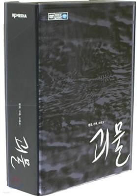 괴물 : 디지팩 한정판 기프트세트  (DTS-ES : 4Disc)