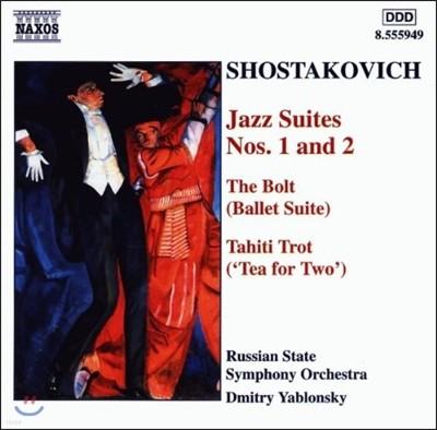 Dmitry Yablonsky 쇼스타코비치 : 재즈 모음곡 1-2번 (왈츠 포함) (Shostakovich : Jazz Suites Nos.1-2)