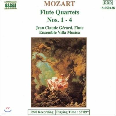 Jean Claude Gerard 모차르트 : 플루트 사중주 1-4번 (Mozart : Flute Quartets)