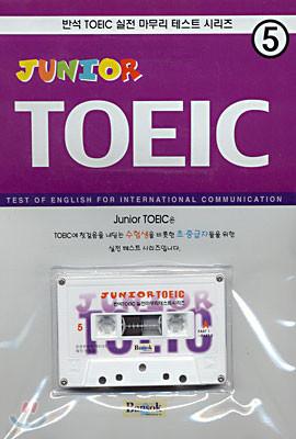 Junior Toeic 실전 테스트 5