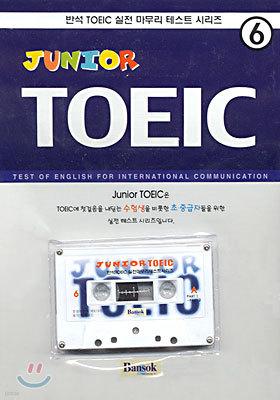 Junior Toeic 실전 테스트 6