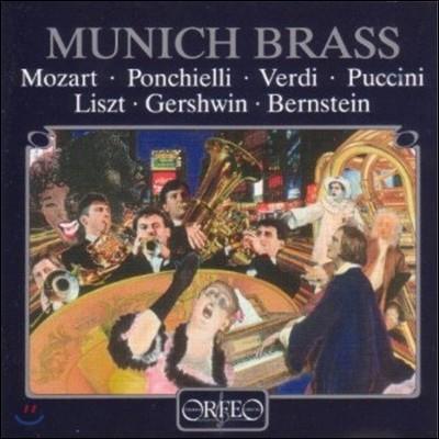 Munich Brass 뮌헨 브라스 - 모차르트 / 폰키넬리 / 베르디 (Mozart / Ponchielli / Verdi)