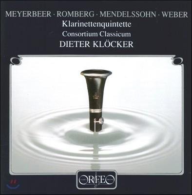 Dieter Klocker 마이어베어 / 롬베르크 / 멘델스존 / 베버: 클라리넷 오중주 (Meyerbeer / Romberg / Mendelssohn / Weber: Clarinet Quintets)