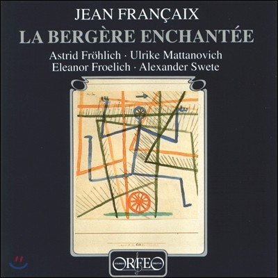 Astrid Frohlich 장 프랑세: 기타와 플루트를 위한 소나타 (Jean Francaix: La Bergere Enchantee - Chamber Music for Guitar & Flute)