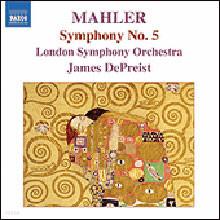 James Depreist 말러: 교향곡 5번 (Gustav Mahler: Symphony No. 5 in C sharp minor)