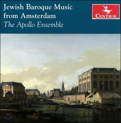 Apollo Ensemble 암스테르담의 유대 바로크 음악 (Jewish Baroque Music from Amsterdam)