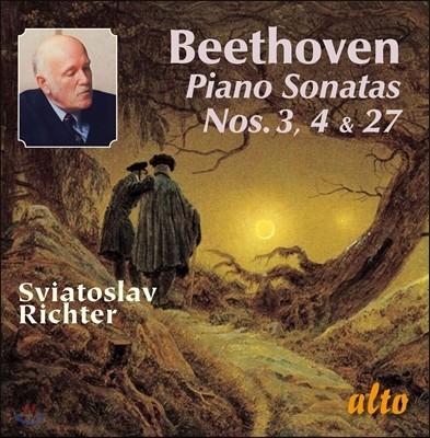 Sviatoslav Richter 베토벤: 피아노 소나타 3번, 4번, 27번 (Beethoven: Piano Sonatas Op.2 No.3, Op.7, Op.90)
