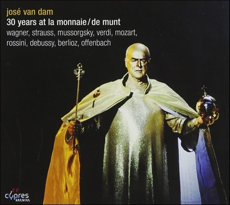 Jose Van Dam 라 모네-드 문트 극장에서 호세 반 담의 30년 (30 Years at la Monnaie / de Munt)