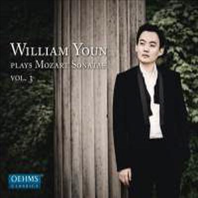 모차르트: 피아노 소나타 1번, 11번 & 15번 (Mozart: Piano Sonatas Nos.1, 11 & 15) (Digipack) - William Youn (윤홍천)