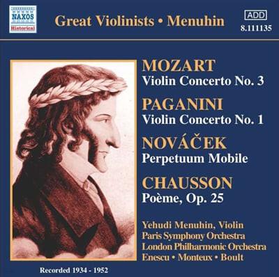 모차르트: 바이올린 협주곡 3번 / 파가니니: 바이올린 협주곡 1번 - 메뉴인