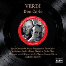 베르디 : 돈 카를로 (1954년 녹음) - 곱비