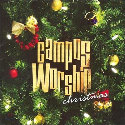예수전도단 - Campus Worship : Christmas
