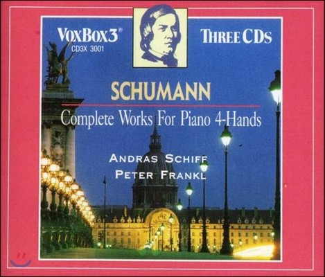 Andras Schiff / Peter Frankl 슈만: 두 대의 피아노를 위한 작품 전집 (Schumann: Complete Works for Piano 4-Hands)