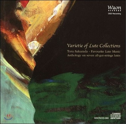 Toru Sakurada 류트 명곡집 - 존 다울랜드 / 카노바 다 밀라노 (Varietie of Lute Collections - John Dowland / Francesco Canova da Milano)
