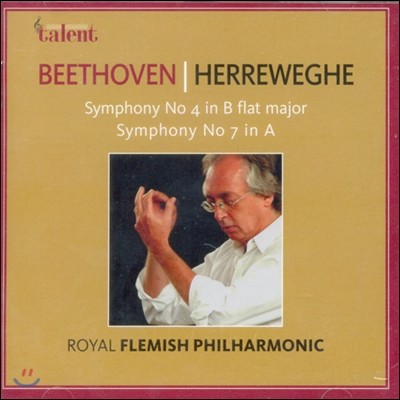 Philippe Herreweghe 베토벤: 교향곡 4번, 7번 (Beethoven: Symphonies No.4, No.7)