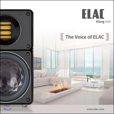 Inakustik 레이블 보컬 모음집 (Voice Of ELAC) [2LP]