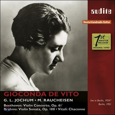 Gioconda de Vito 베토벤: 바이올린 협주곡 / 브람스: 바이올린 소나타 / 비탈리: 샤콘느 (Beethoven: Violin Concerto / Brahms: Violin Sonata)