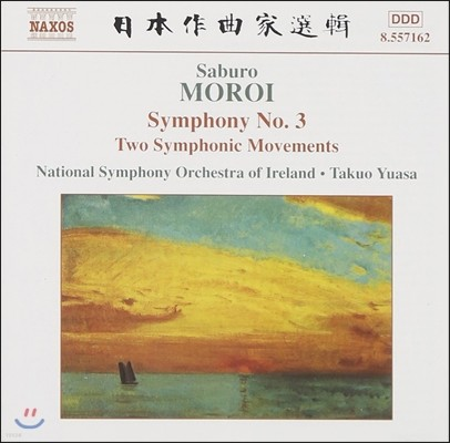 Takuo Yuasa 사부로 모로이: 교향곡 3번, 2 교향적 악장 (Saburo Moroi: Symphony No.3, Two Symphonic Movements)