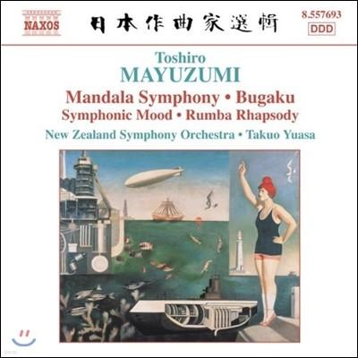 Takuo Yuasa 토시로 마유즈미: 만달라 교향곡, 부가쿠 (Toshiro Mayuzumi: Mandala Symphony, Bugaku)