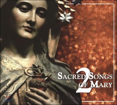 마리아의 종교 음악 2 (Sacred Songs of Mary)
