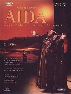 Lorin Maazel / Luciano Pavarotti 베르디: 아이다 (Verdi: Aida)