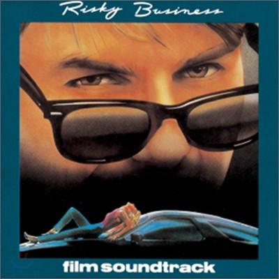 Risky Business (위험한 청춘) O.S.T
