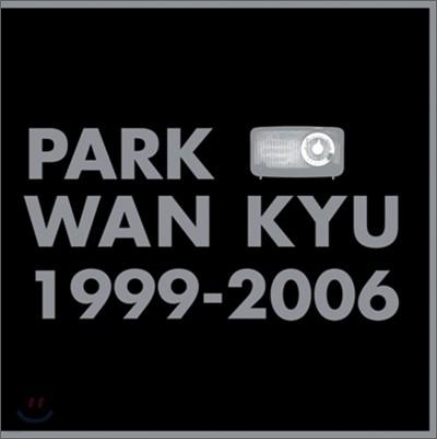 박완규 - 베스트 1999-2006
