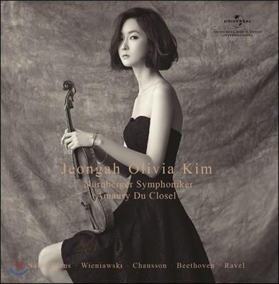 김정아 바이올린 연주집 - Love Poem