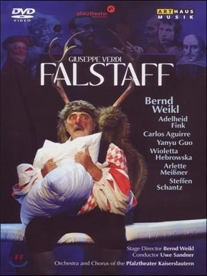 Uwe Sandner / Bernd Weikl 베르디: 팔스타프 (Verdi: Falstaff)