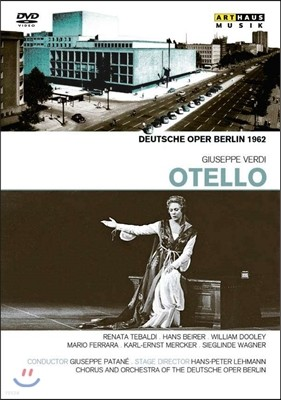 Renata Tebaldi / Giuseppe Patane 베르디: 오텔로 (Verdi: Otello)