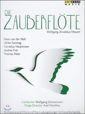 Wolfgang Gonnenwein / Deon van der Walt 모차르트: 마술피리 (Mozart: Die Zauberflote)