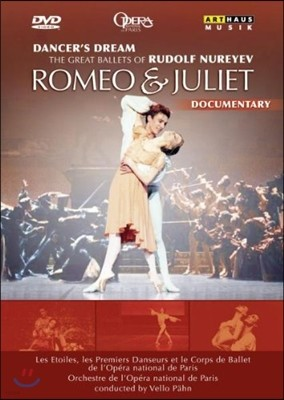 루돌프 누레예프 - 발레 `로미오와 줄리엣` (Dancer's Dream - The Great Ballets of Rudolf Nureyev - Romeo And Juliet)