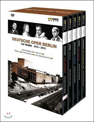 베를린 도이치 오페라 극장 1912-2012 100년의 역사 (Deutsche Oper Berlin 100 Years 1912- 2012)