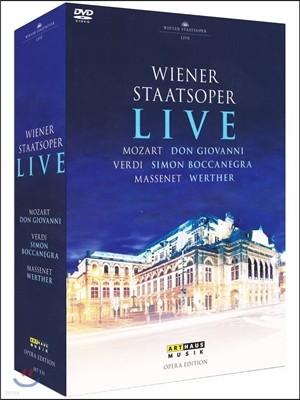 비엔나 슈타츠오페라 공연 실황 (Wiener Staatsoper Live)