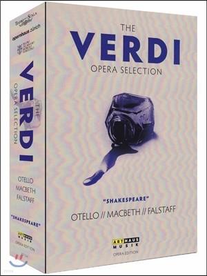 베르디 오페라 컬렉션 - 오텔로, 맥베드, 팔스타프 (The Verdi Opera Collection - Otello, Macbeth, Falstaff)