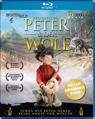 Mark Stephenson 프로코피에프: 피터와 늑대 (Prokofiev: Peter and the Wolf)