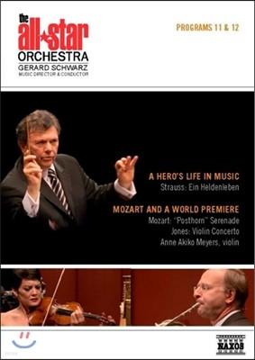 데이비드 김 / Gerard Schwarz 올스타 오케스트라 11 & 12 - 슈트라우스 / 모차르트 / 존스 (All Star Orchestra Programs 11 & 12 - R.Strauss / Mozart / Jones)