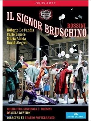 Daniele Rustioni 로시니: 브루스키노 씨 (Rossini: Il Signor Bruschino)