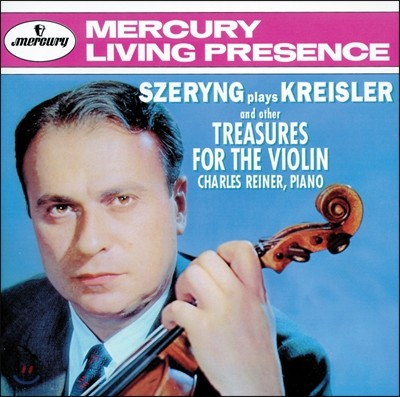 Henryk Szeryng 헨릭 셰링이 연주하는 크라이슬러 & 바이올린의 보석 (Plays Kreisler & Other Treasures for the Violin)