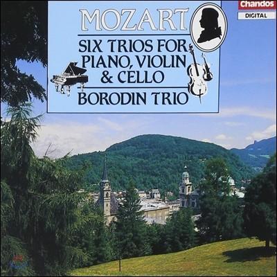 Borodin Trio 모차르트: 6개의 피아노 삼중주 (Mozart: Six Trios for Piano, Violin & Cello)