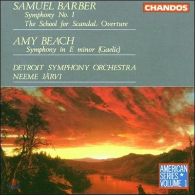 Neeme Jarvi 사무엘 바버: 교향곡 1번 / 에이미 비치: 갤릭 교향곡 (Samuel Barber / Amy Beach: Symphonies)