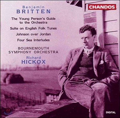 Richard Hickox 브리튼: 청소년을 위한 관현악 입문 (Britten: The Young Person's Guide to the Orchestra)