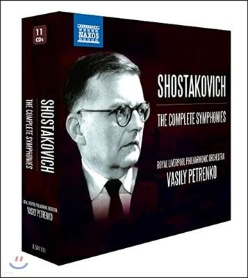 Vasily Petrenko 쇼스타코비치: 교향곡 1-15번 전집 (Shostakovich: The Complete Symphonies)
