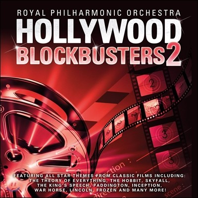 Royal Philharmonic Orchestra 헐리우드 블록버스터 2집 (Hollywood Blockbusters 2)