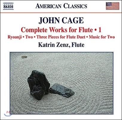Katrin Zenz 존 케이지: 플루트 작품 전곡 1집 (John Cage: Complete Works for Flute 1)