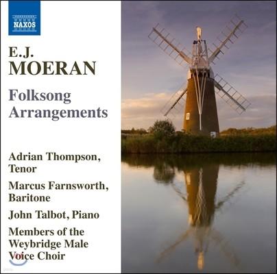 Adrian Thompson 모런: 영국 및 아일랜드 민요 편곡집 (Ernest John Moeran: Folksong Arrangements)