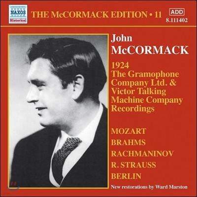John McCormack 존 맥코맥 에디션 11집 - 브람스 / 모차르트 / 라흐마니노프 (The McCormack Edition 11 - Brahs / Mozart / Rachmaninov)